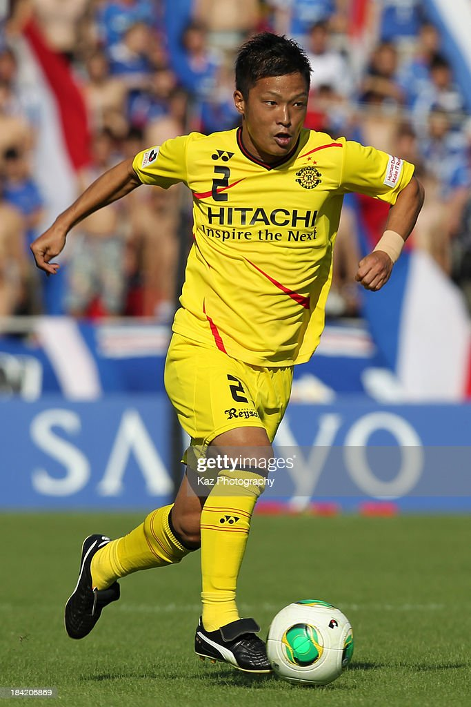 Yokohama F.Marinos v Kashiwa Reysol - Yamazaki Nabisco Cup Semi Final 2nd Leg : News Photo