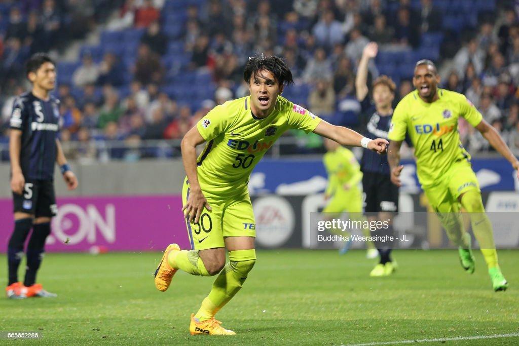 Masato Kudo of Sanfrecce Hiroshima celebrates scoring the opening goal during the J.League J1 match between Gamba Osaka and Sanfrecce Hiroshima at Suita City Football Stadium on April 7, 2017 in Suita, Osaka, Japan.