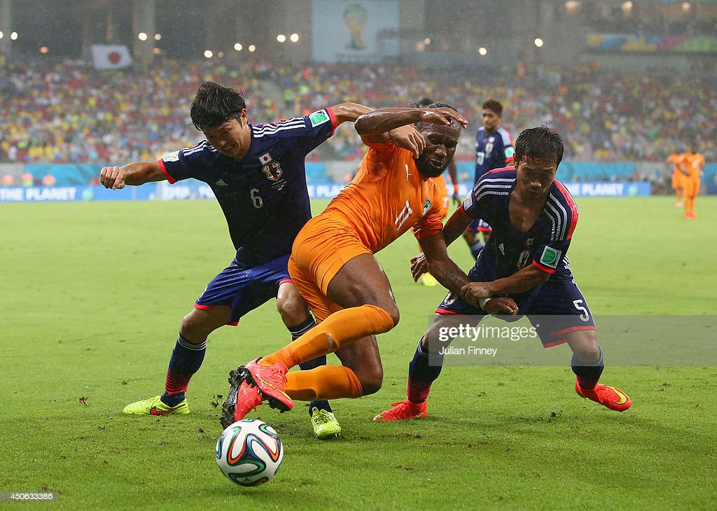 Cote D'Ivoire v Japan: Group C - 2014 FIFA World Cup Brazil : ニュース写真
