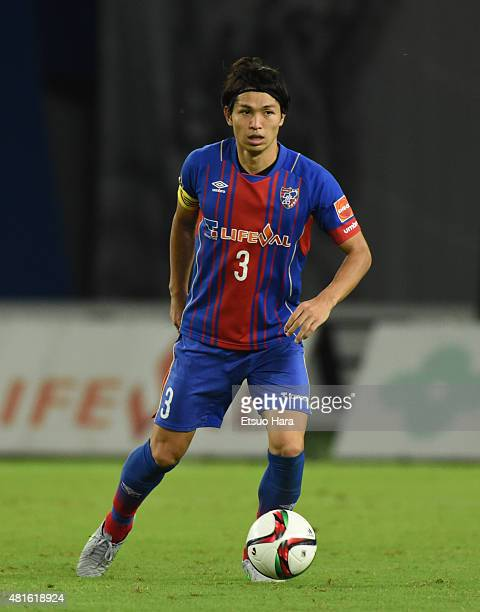Masato Morishige of FC Tokyo in action during the J.League match between FC Tokyo and Montedio Yamagata at Ajinomoto Stadium on July 19, 2015 in...