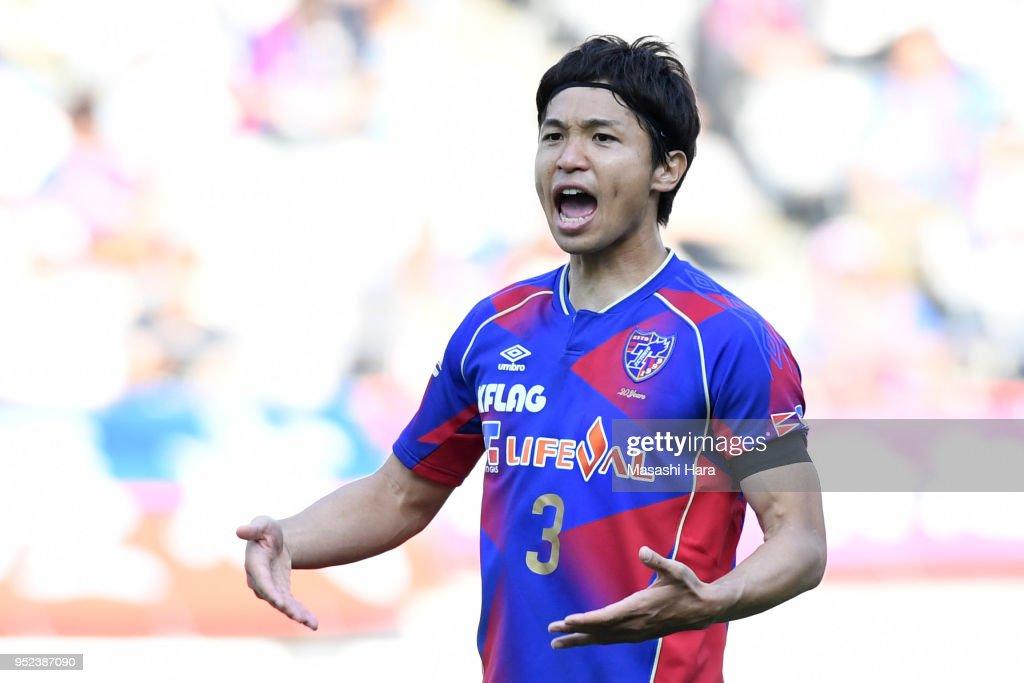 FC Tokyo v Nagoya Grampus - J.League J1 : ニュース写真