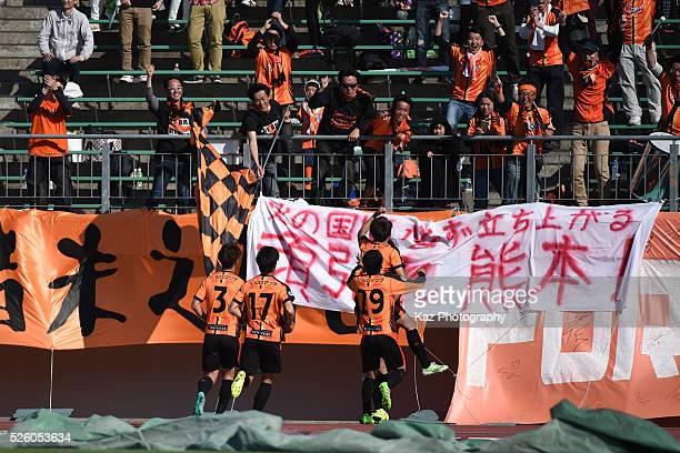 Masato Nakayama of Renofa Yamaguchi celebrates the winner infront of their supportersl during the JLeague match between FC Gifu and Renofa Yamaguchi...