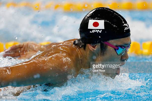 Masato Sakai of Japan celebrates after the first Semifinal of the Men's 200m Butterfly on Day 3 of the Rio 2016 Olympic Games at the Olympic Aquatics...