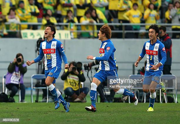Masato Yamazaki of Montedio Yamagata celebrates scoring his team's first goal during the J1 Promotion PlayOff Final match between JEF United Chiba...