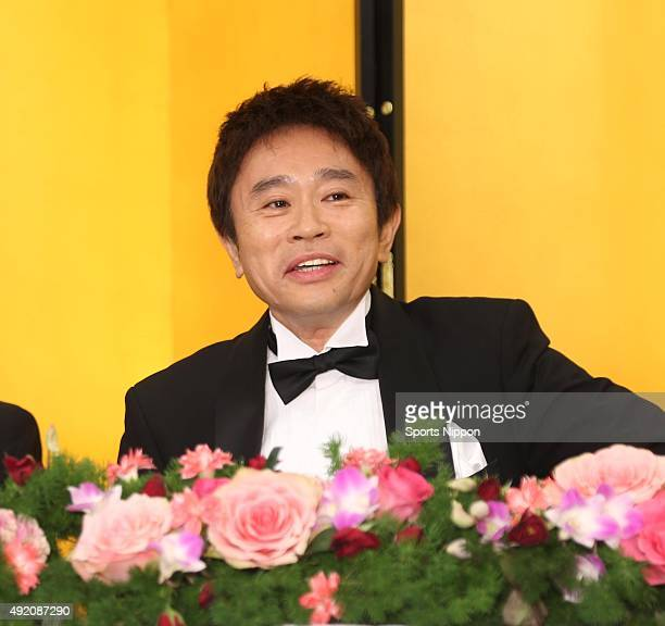 Masatoshi Hamada of comedy duo Downtown attends NTV year end special program 'Gaki No Tsukai Special-24 Hours No Laughing' Press conference on...