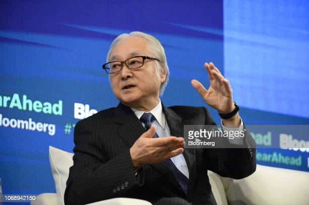 Masatsugu Nagato president and chief executive officer of Japan Post Holdings Co speaks during the Bloomberg Year Ahead summit in Tokyo Japan on...