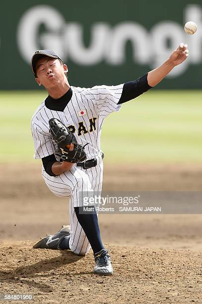 Masaya Kitada of Japan throws a pitch in the top half of the fourth inning in the game between Japan and South Korea during The 3rd WBSC U-15...