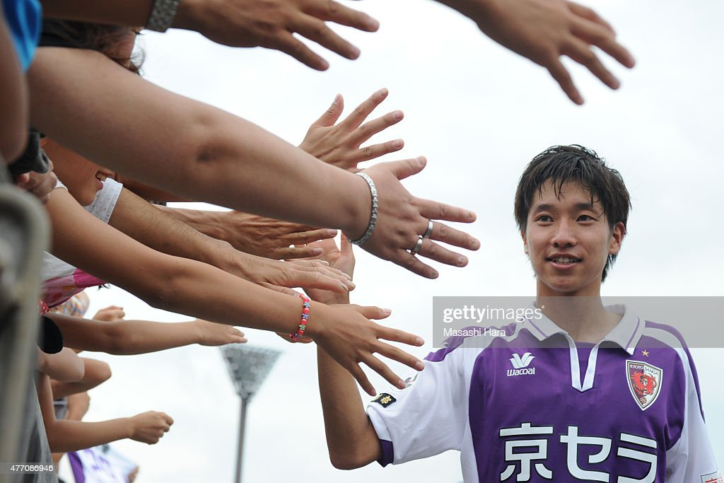 Kyoto Sanga v Yokohama FC - J.League 2 : Foto jornalística