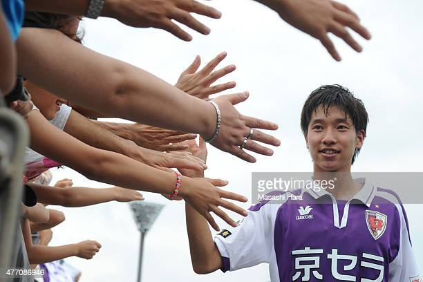 Masaya Okugawa of Kyoto Sanga looks on after the JLeague second division match between Kyoto Sanga and Yokohama FC at Nishikyogoku Stadium on June 14...