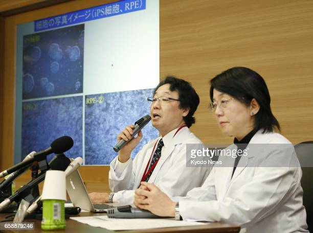 Masayo Takahashi , a researcher at Riken institute, and Yasuo Kurimoto, an eye doctor at Kobe City Medical Center General Hospital, attend a press...