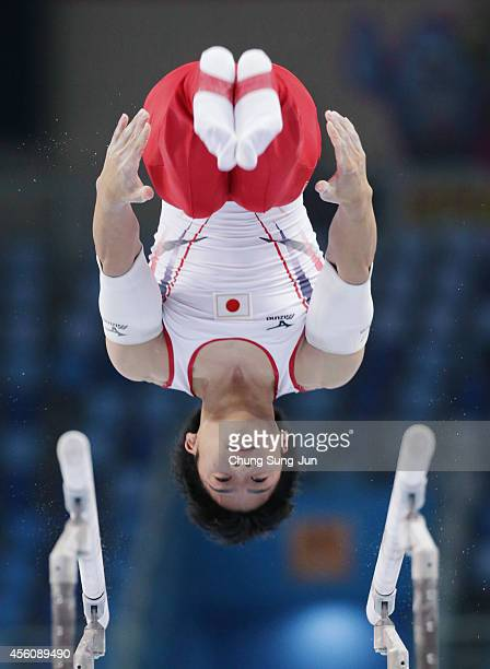 Masayoshi Yamamoto of Japan competes in the Men's Apparatus Final during the 2014 Asian Games at Namdong Gymnasium on September 25, 2014 in Incheon,...