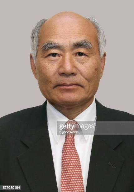 Masayoshi Yoshino a House of Representatives member from Fukushima Prefecture seen in this undated photo has been picked by Prime Minister Shinzo Abe...