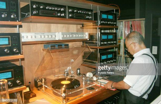 Masayuki Ishii manager of the Weather Report coffee shop in the western Japan city of Matsue chooses a record to play on Aug 25 2017 The renowned...