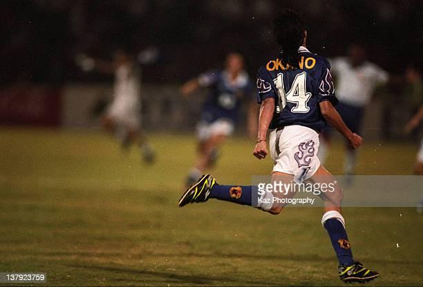 Masayuki Okano of Japan celebrates the third and golden goal during the 1998 France World Cup Asian Playoff match between Japan and Iran at Larkin...