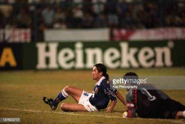 Masayuki Okano of Japan scores their third and golden goal during the 1998 France World Cup Asian Playoff match between Japan and Iran at Larkin...