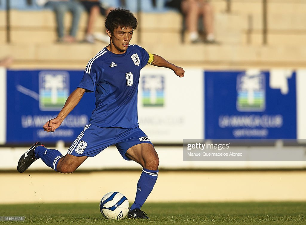 Japan U21 vs El Algar : News Photo