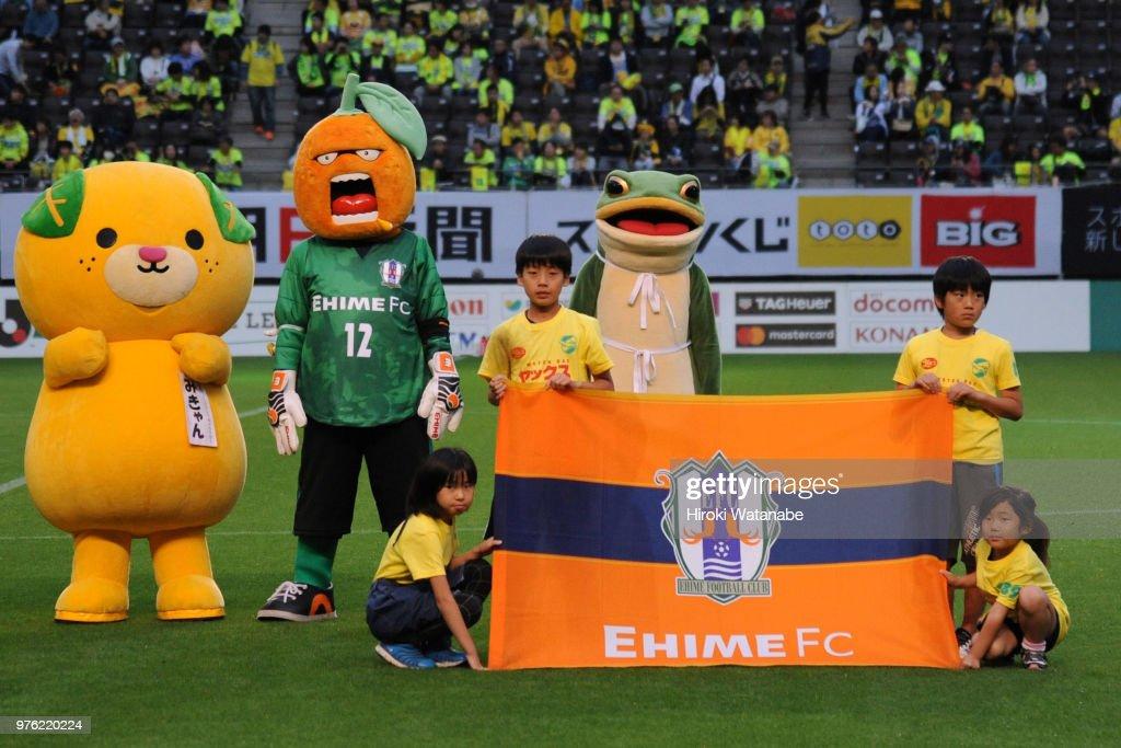 JEF United Chiba v Ehime FC - J.League J2 : ニュース写真