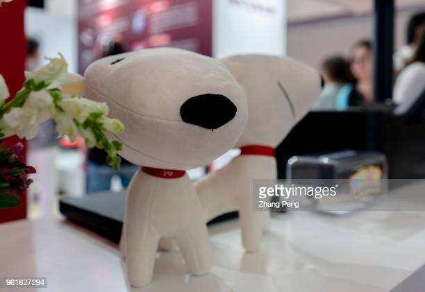 Mascot of JDcom dog dolls on the 2nd World Intelligence Congress which was held in Tianjin Meijiang Exhibition Center from May 1618 2018 JDcom is one...