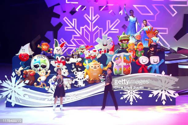 Mascots of previous Olympic Winter Games are on display during a launching ceremony as mascots for the 2022 Olympic and Paralympic Winter Games are...