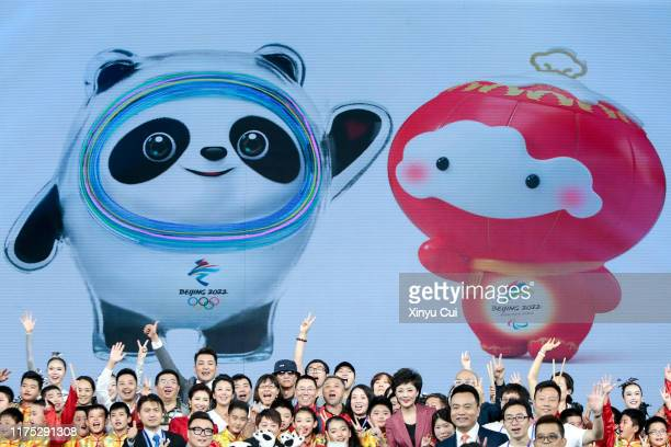 Mascots of the 2022 Olympic and Paralympic Winter Games, Bing Dwen Dwen and Shuey Rhon Rhon are unveiled during a launching ceremony at Shougang Ice...
