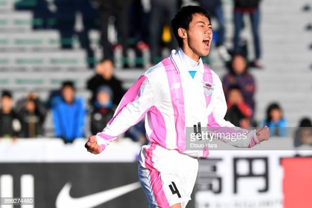 Mashio Sakaguchi of Sagan Tosu celebrates his side's victory after the penalty shootout in the Prince Takamado Cup 29th All Japan Youth Football...