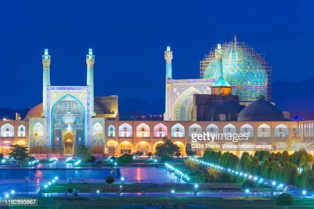 masjed-e imam mosque at sunrise, maydam-e iman square, unesco world heritage site, esfahan, iran, middle east - イマーム寺院 ストックフォトと画像