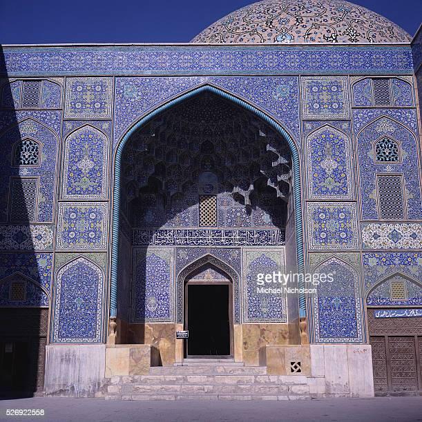 Masjede Sheikh Lotfallah Mosque