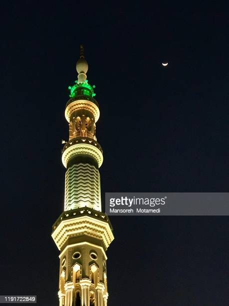 masjid (mosque) nabawi in al madinah, saudi arabia - al madinah stock pictures, royalty-free photos & images