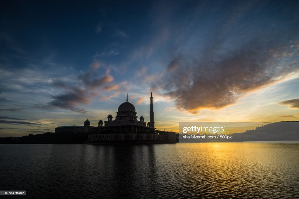 masjid.putrajaya : Stock Photo