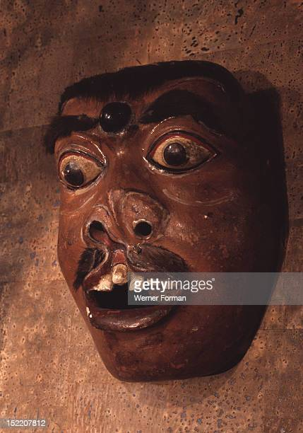 A mask representing a diseased or deformed person used in wayang wong performances of the Hindu epics especially the Ramayana Wayang wong is still...