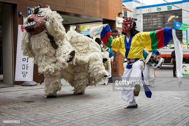 CONTENT] Masked dance of Korea Bosudong Busan South Korea