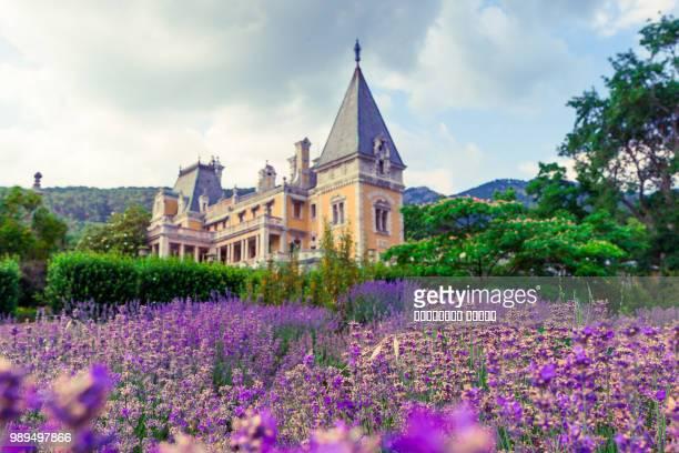 Massandra Palace, Massandra, Yalta, Crimea, Gurzuf, Russian, Got