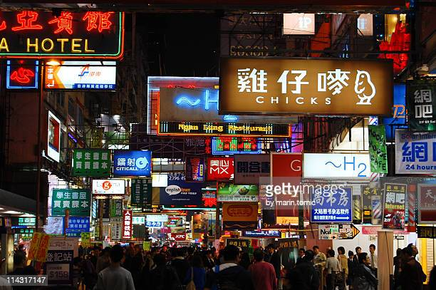 masses of people in Mong Kok, Hong Kong