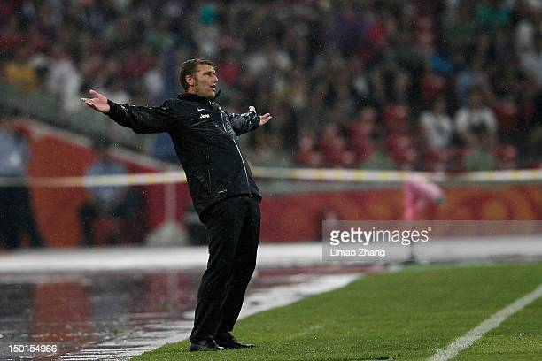 Massimo Carrera coach of FC Juventus reacts during the Italian Super Cup 2012 Juventus FC v SSC Napoli at China's National Stadium on August 11 2012...