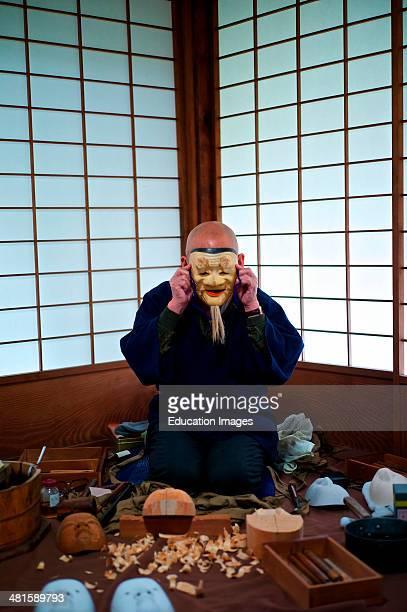 Master Noh mask carver Sakurah Nanzenji Monastery Kyoto Japan