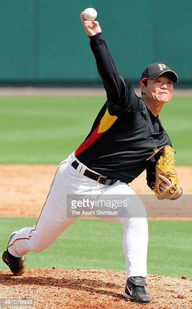 Masumi Kuwata of the Pittsburgh Pirates delivers a pitch during the spring training game against Cincinnati Reds on March 4 2007 in Bladenton Florida