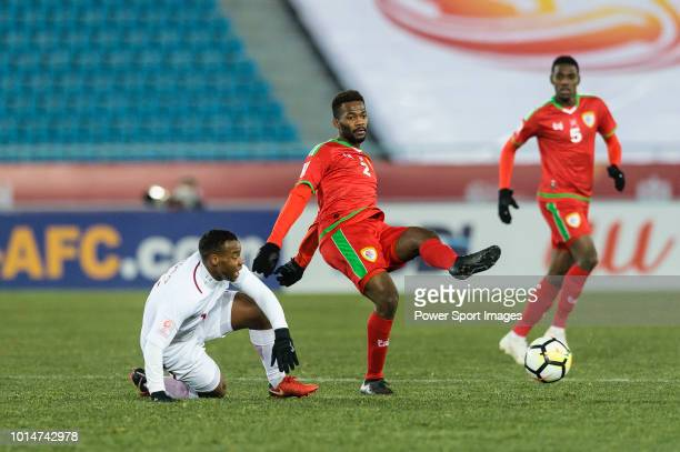 Mataz Saleh of Oman looks to bring the ball down during the AFC U23 Championship China 2018 Group A match between Oman and Qatar at Changzhou Sports...