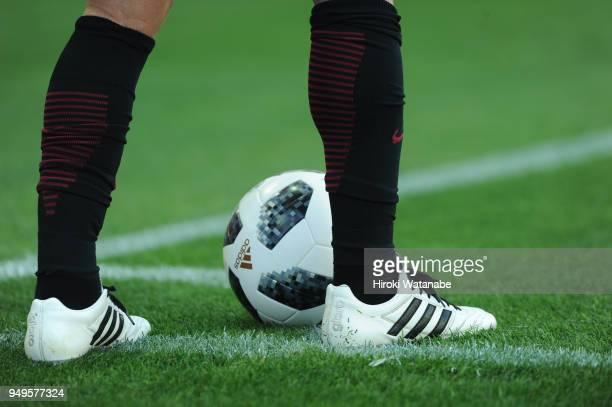 A match ball is seen during the JLeague J1 match between Urawa Red Diamonds and Consadole Sapporo at Saitama Stadium on April 21 2018 in Saitama Japan