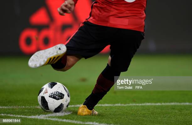 Matchball is pictured during the FIFA Club World Cup UAE 2017 match between Al Jazira and Urawa Red Diamonds at Zayed Sports City Stadium on December...