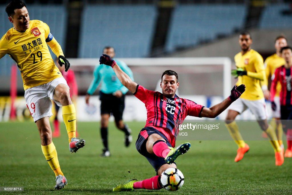Cerezo Osak v Guangzhou Evergrande - AFC Champions League Group G : News Photo