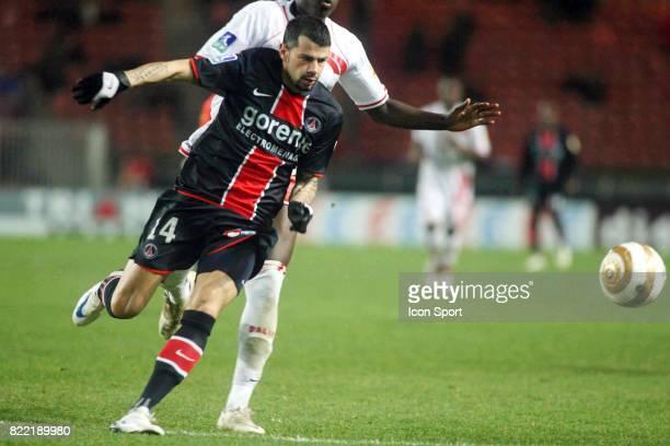 Mateja KEZMAN PSG / Nancy Coupe de la Ligue 2008/2009