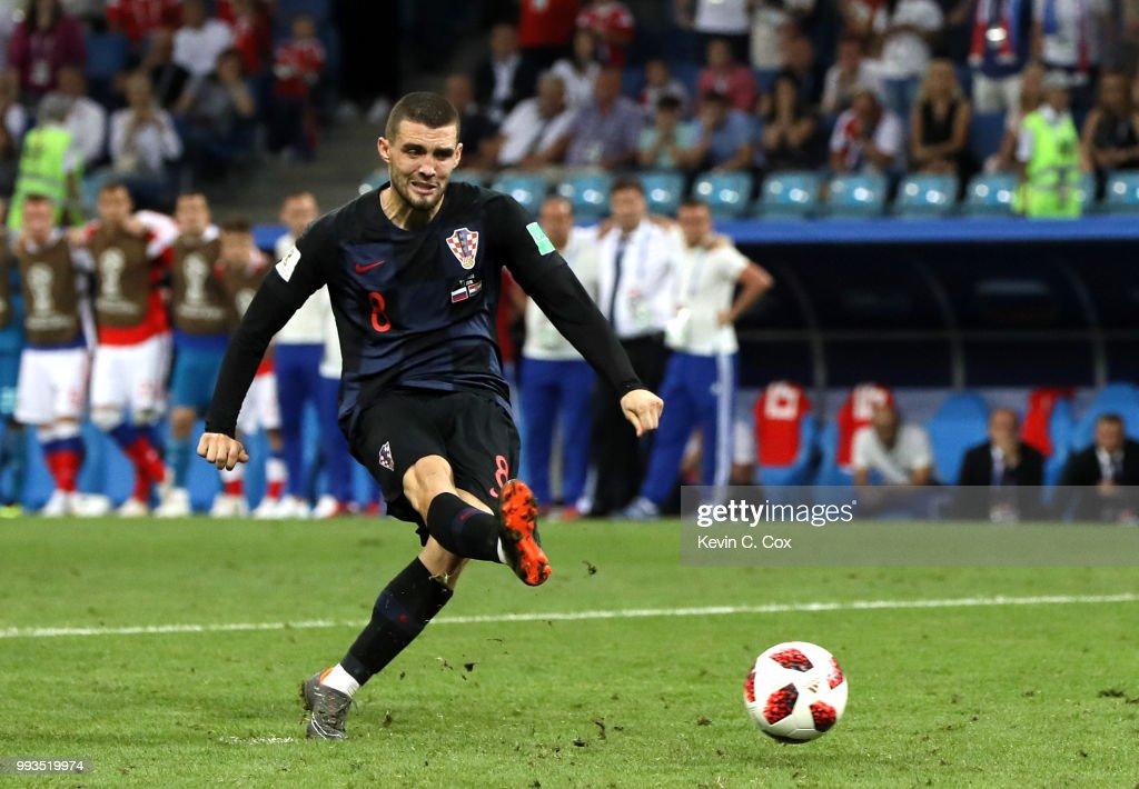 Russia v Croatia: Quarter Final - 2018 FIFA World Cup Russia : Foto di attualità