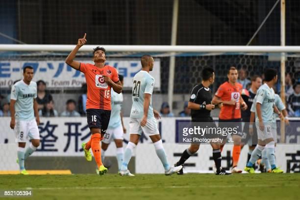 Mateus of Omiya Ardija celebrates scoring his side's first goal during the JLeague J1 match between Jubilo Iwata and Omiya Ardija at Yamaha stadium...