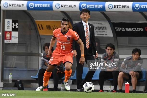 Mateus of Omiya Ardija in action during the JLeague J2 match between Omiya Ardija and JEF United Chiba at Nack 5 Stadium Omiya on May 6 2018 in...