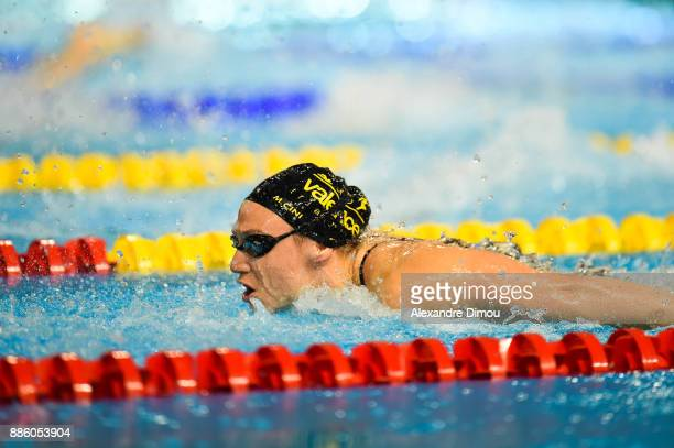 Mathilde Cini in Final 100m Medley of the French National Swimming Championships on December 3 2017 in Montpellier France