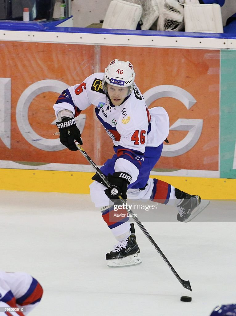 Ice Hockey Olympic Qualification for PyeongChang 2018