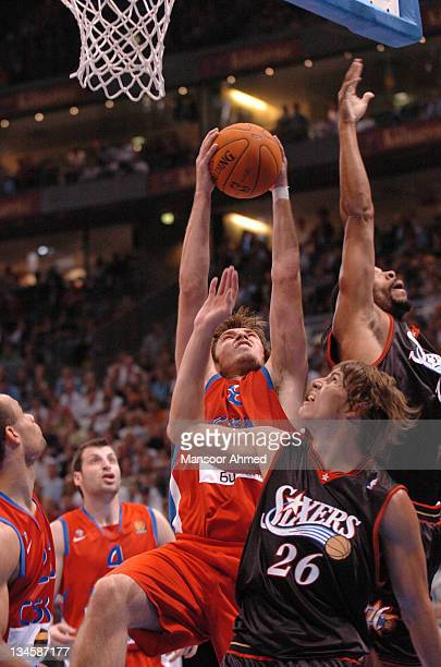 Matjaz Smodis of CSKA Moscow gets above everyone else for the rebound during the NBA Europe Live Tour presented by EA Sports on October 11, 2006 at...