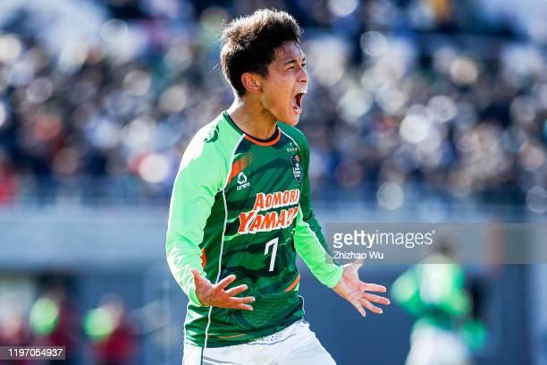Matsuki Kuryu of Aomori Yamada celebrates his goal during the 98th All Japan High School Soccer Tournament second round match between Aomori Yamada...