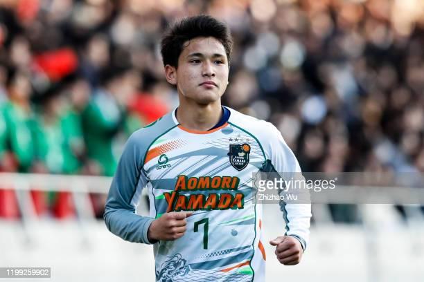 Matsuki Kuryu of Aomori Yamada looks on during the 98th All Japan High School Soccer Tournament final match between Aomori Yamada and Shizuoka Gakuen...