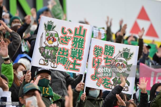 Matsumo Yamaga supporters cheer after the J.League Meiji Yasuda J2 match between Matsumoto Yamaga and Renofa Yamaguchi at Sunpro Alwin on November...
